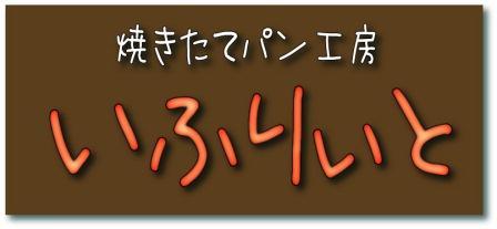 20121108_001.jpg